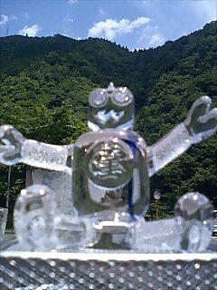 image/2010-06-04T16:02:301