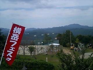 image/2010-10-16T21:36:05-2.jpg